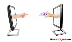 راهنمای تصویری انتقال مالکیت دامنه IR
