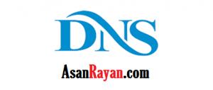 تغییر DNS