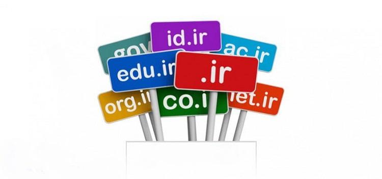 قوانین و مقررات ثبت دامنه IR