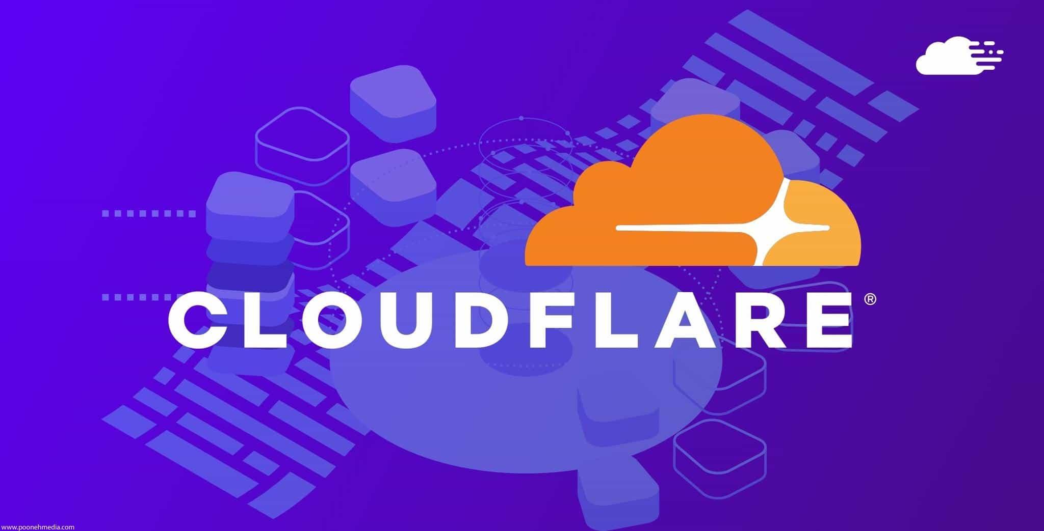 آشنایی با سرویس کلود فلر و نحوه افزودن سایت در Cloudflare