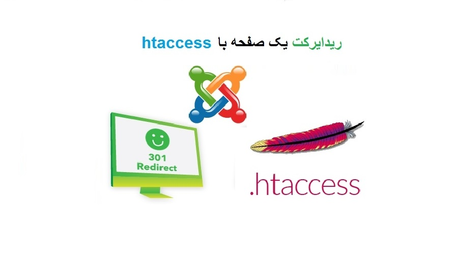 Redirect توسط htaccess