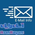 آموزش ساخت ایمیل در سرویس هاست