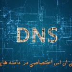 آموزش ساخت DNS اختصاصی روی دامنه های IR