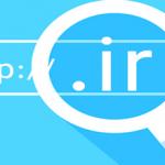 آموزش انتقال مالکیت دامنه IR. از طریق ایرنیک توسط فروشنده